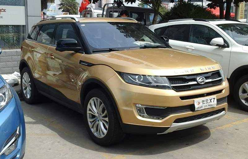Land Wind - copycat from Chinese manufacturer