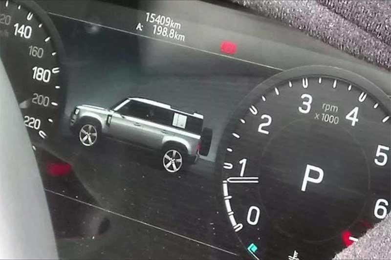 Internal display spy shot for Land Rover Defender