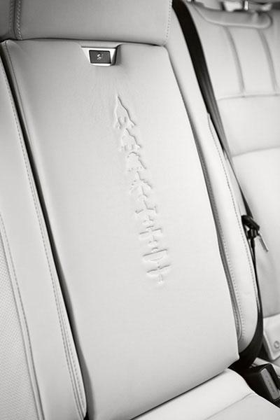Range Rover Astronaut Edition leather interior